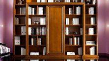 a0a9ed7b36a6 Luxusná knižnica s barom Vi703