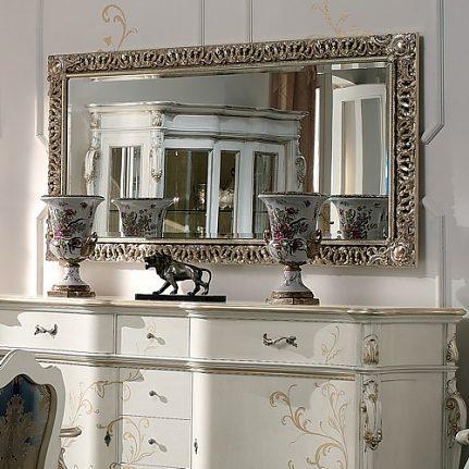 Zrkadlo LU0203S