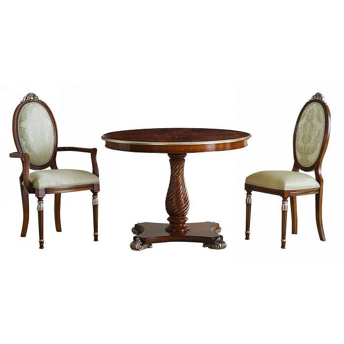 022a1dc2c260 Jedálenský stôl Vanity 9020-A